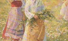 F. Sychkov. Raccolta di erbe a Pentecoste Сычков_Троицын-день_1917
